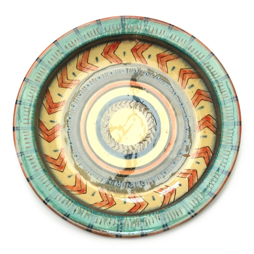 Large Platter Chevron